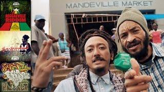 Ras Muhamad feat. Naptali - Farmerman [Reggaeville Riddim |Official Video 2015]