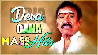 Deva Gana Songs | Video Jukebox | Deva Tamil Hits | Tamil Movie Songs | Pyramid Glitz Music