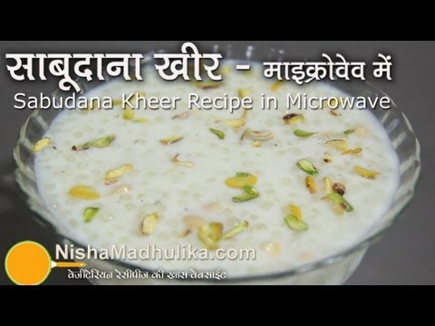Sabudana Kheer Recipe in MIcrowave - How To Make Saboodana Khir using Microwave