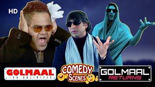 Best of Comedy Scenes Golmaal & Golmaal Returns | Sanjay Mishra - Arshad Warsi - Ajay Devgan