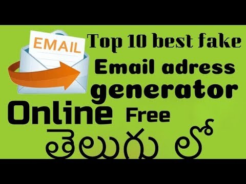 Top 10 FAKE EMAIL Generator Websites for free in  తెలుగు... from how to do??? in Telugu