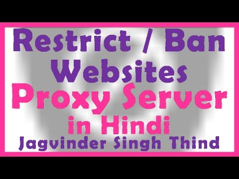 Block Websites on Network - Proxy Server - Video 6