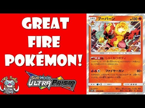 Magmortar – Great New Fire Pokemon Hits the Numbers! (Key KOs)