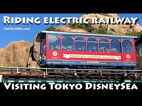 Riding DisneySea Electric Railway | Visiting Tokyo DisneySea | CarNichiWa.com