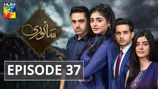 Sanwari Episode #37 HUM TV Drama 16 October 2018