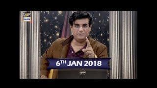 Sitaroon Ki Baat Humayun Ke Saath - 6th Jan 2018 - ARY Digital Show