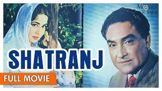 Shatranj 1956 Full Movie | Ashok Kumar, Meena Kumari, Nanda | Old Classic Movies | Movies Heritage