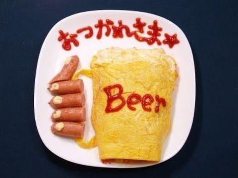 How to Make Kampai Omurice (Father's Day Recipe) | OCHIKERON | Create Eat Happy :)