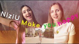 NiziU 『Make you happy』 M/V D&A Reaction Video