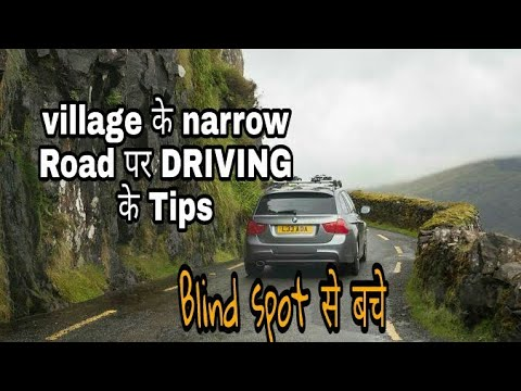 HOW TO DRIVE CAR AT COUNTRY(VILLAGES) ROADS |car learning for beginners