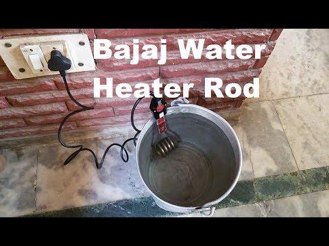 Bajaj immersion rod water heater, Bajaj  Water Heater Rod Review, Immersion Rod