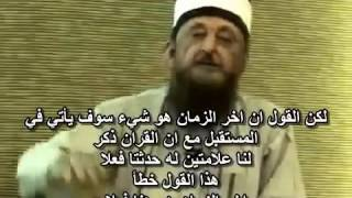 Sheikh Imran Hosein importance of reading the Qur