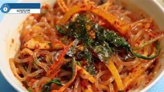 Download 비빔당면 만들기/bibimdangmyeon/Koreanfood/Busanfood Video