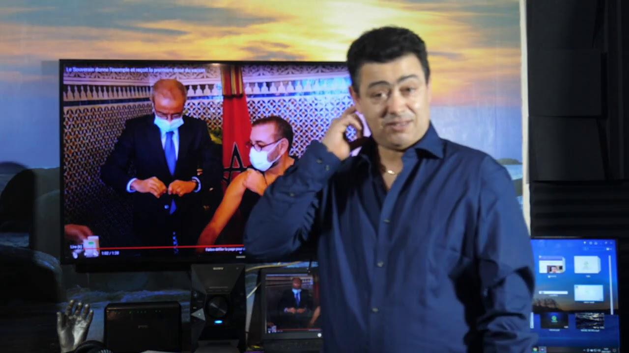 هل فعلاً لقح الملك محمد السادس بالتلقيح الصيني؟