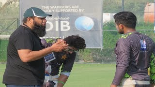 Watch: Pakistan cricketers gets tips from Inzamam ul Haq | Asia Cup 2018