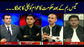 Power Play | Arshad Sharif  | ARYNews | 25 October 2018