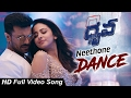 Neethoney Dance Full Video Song    Dhruva Movie    Ram Charan, Rakul Preet, Aravind Swamy