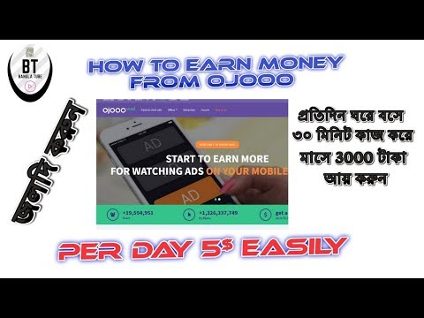 How to earn money from ojooo bangla tutorial! How to earn per month 300$ easily!