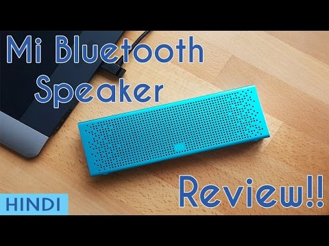 Mi Bluetooth Speaker Review Hindi