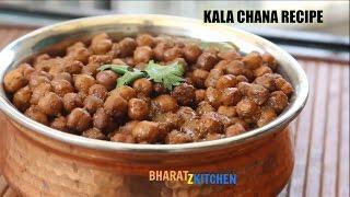 Kala Chana Recipe | Dry Chana recipe - Navratra Recipe Part 2 | bharatzkitchen