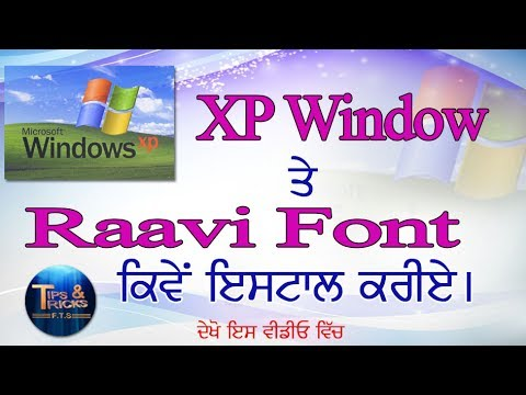 How to Install Raavi font on XP Window