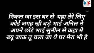 Beautiful Lines About Life Hindi 2018 Life Quotes Whatsapp Status