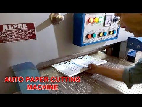 Auto Paper Cutting Machine