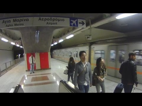 Athens Airport Metro from City Centre