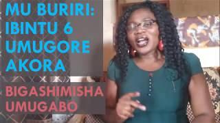 MU BURIRI: Ibintu 6 umugore akora bigashimisha umugabo