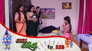 Tara Tarini | Full Ep 526 | 15th July 2019 | Odia Serial – TarangTv