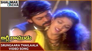 Aggiramudu Movie || Srungaara Thailaala Video Song || Venkatesh, Gouthami, Amala || Shalimarcinema