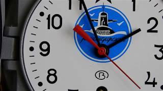 Vostok 5 ChM Ship Clock in Kitchen