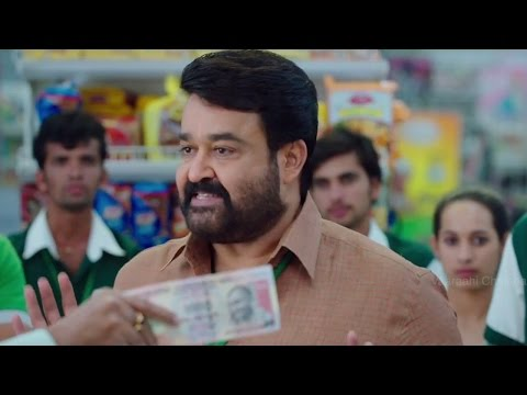 Mohanlal gives an Excellent Idea to increase the Store sales || Vismayam Malayalam Movie