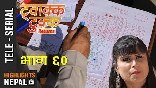 Twakka Tukka Returns - Episode 60   New Nepali Comedy TV Serial 2017 Ft. Dinesh DC