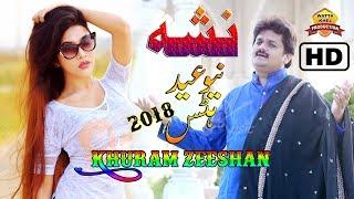 Nasha | Singer Khuram Zeeshan | Latest Saraiki And Punjabi Sharabi Eid Song 2018 #Wattakhel_PRO
