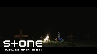 Download 헤이즈 (Heize) - We don't talk together (Prod. SUGA) (Teaser) Video