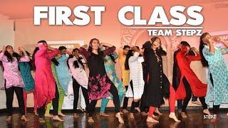 First Class  | Kalank | Aziza Degwekar | Bollyhop Dance | DanceAtStepz