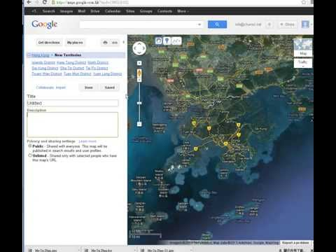 Export a route in endomondo and import to Google map