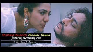 Gaaner Jonmo | Rupam Islam ft Pt. Tanmoy Bose | Official Music Video