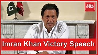 Imran Khan First Speech After Massive Victory In Pak Elections | Live