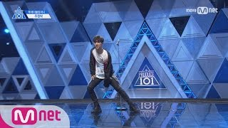 PRODUCE 101 season2 [단독/풀버전] 투에이블컴퍼니_주원탁 ♬As Long As You Love Me @기획사별 퍼포먼스 170414 EP.2