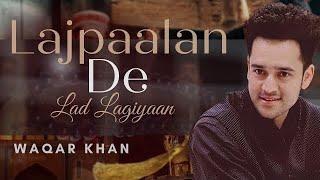 Mein Lajpalan De   Sufi Kalaam   Waqar Khan  Video Song 2020