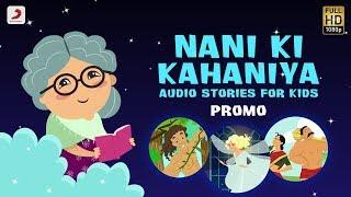 Nani Ki Kahaniya – Hindi Audio Stories For Kids | Promo