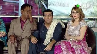 Silki Iftikhar Thakur and Zafri Khan New Pakistani Stage Drama Trailer Full Comedy Funny Play