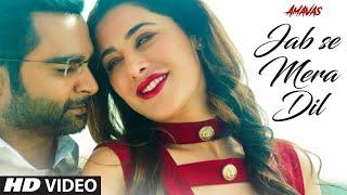 Jab Se Mera Dil Video Song | AMAVAS | Sachiin J Joshi & Nargis Fakhri | Armaan Malik, Palak Muchhal