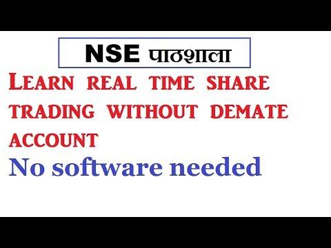 NSE pathshala tutorial | demo trading indian share market