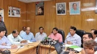 20 October 2017 APN Daily Rohingya News