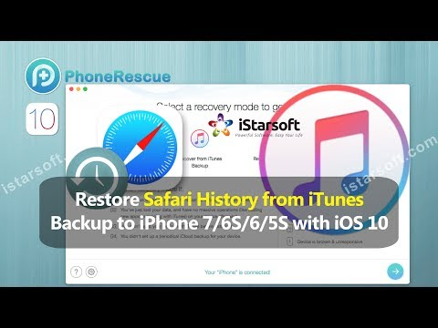 Restore Safari History from iTunes Backup to iPhone 7/6S/6/5S with iOS 10