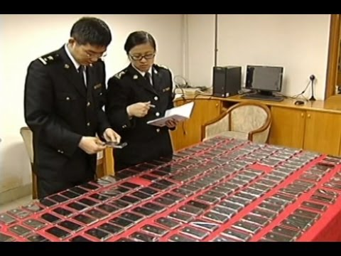 iPhone Smuggling in China