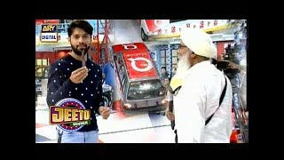 Madan Lal Singh Won a car in Jeeto Pakistan - Jeeto Pakistan